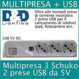 Multipresa elettrica ciabatta bivalente schuko con 2 prese USB bianca