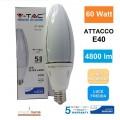 V-TAC VT-260 PRO LAMPADA LED BULB E40 60W ALTA POTENZA OLIVE LAMP 4800 LM