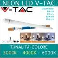 TUBO NEON LED V-Tac Tubo G13 T8 90 cm LUCE NATURALE FREDDA