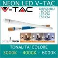 V-TAC TUBO NEON LED Tubo G13 T8 60 cm LUCE CALDA NATURALE FREDDA