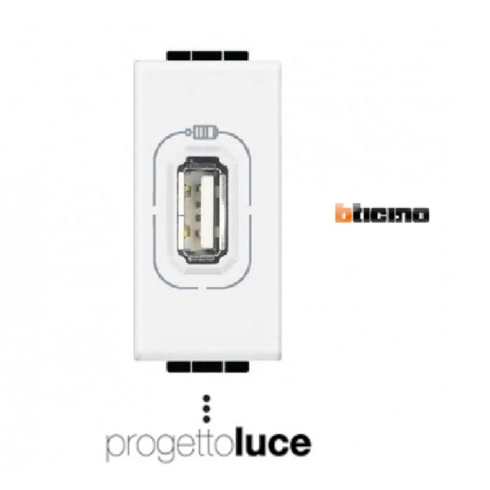 PRESA USB NON ALIMENTATA BTICINO LIVING LIGHT N4285 BIANCO